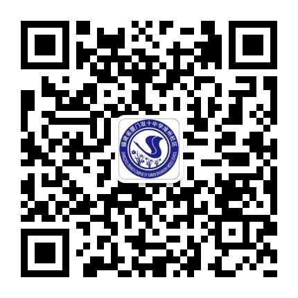 厦门双十中学漳州校区