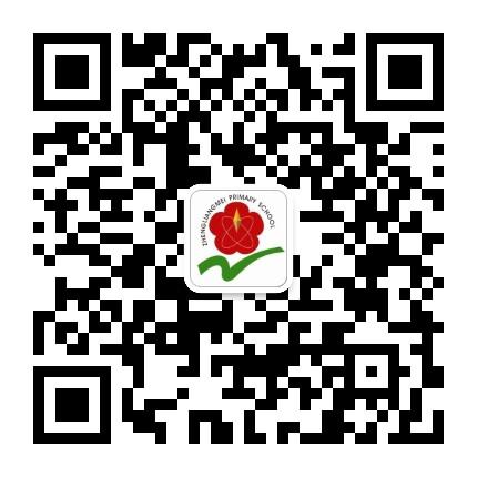 涟水县郑梁梅小学