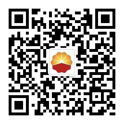 中国石油浙江衢州销售分公司