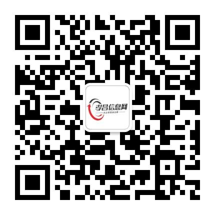孝昌信息网