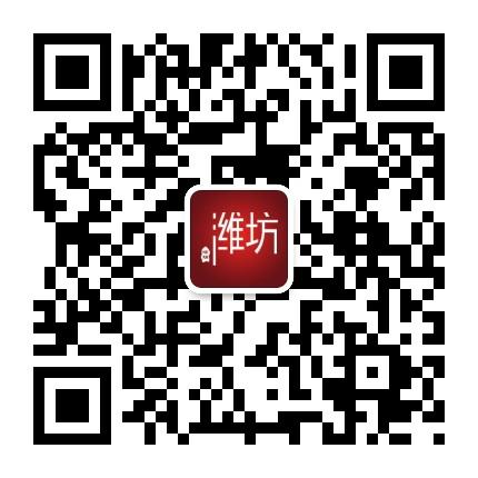 潍坊草根网