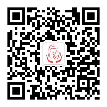 广州贵夫人家政就业中心