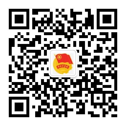 共青团贺州学院委员会