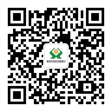晋中开发区农商银行