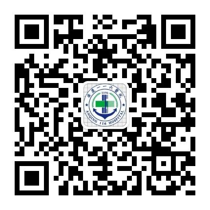 海军安庆医院