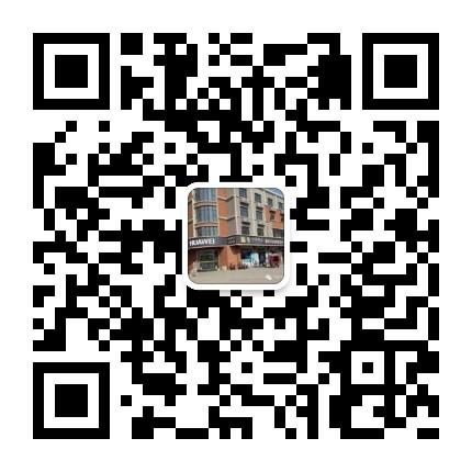 浚县黎阳通讯手机专卖