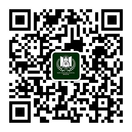 鞍山市新世纪实验学校