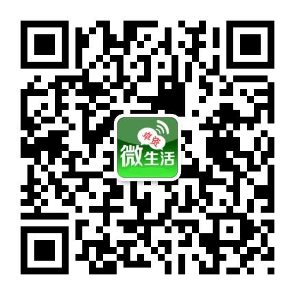 卓资县微生活