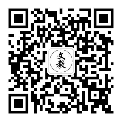 花样旅行志-微信二维码