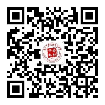 龙川大学生成长促进会