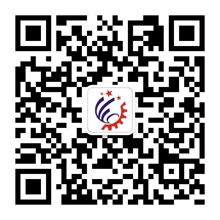 东莞模具产业协作平台