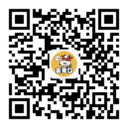 广州美食团