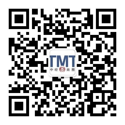 中经e商圈的微信二维码