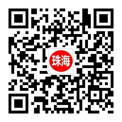 珠海资讯台