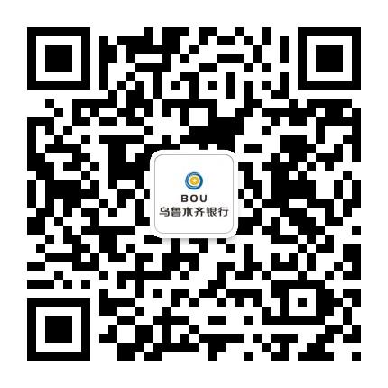 乌鲁木齐银行信用卡