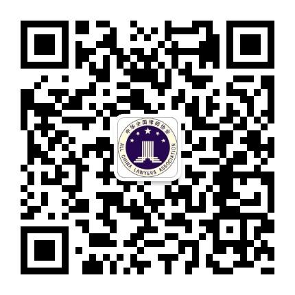 王哲泰山济南法律工作室8