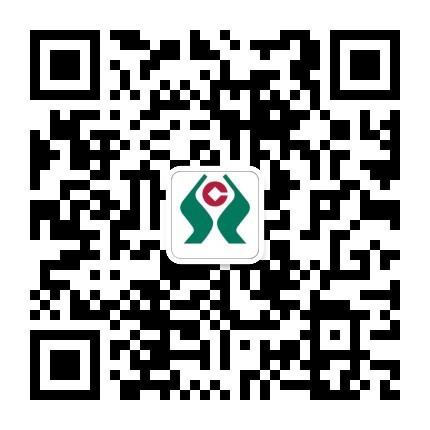 安福农商银行