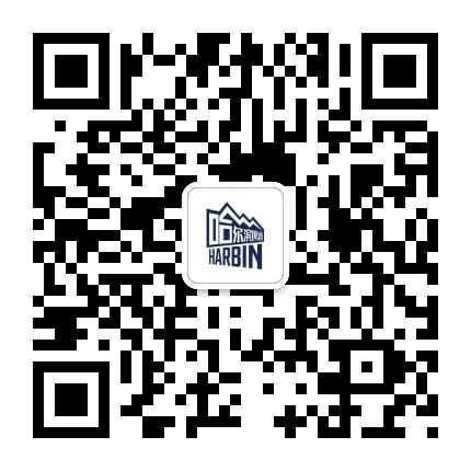 哈尔滨啤酒HarbinBeer
