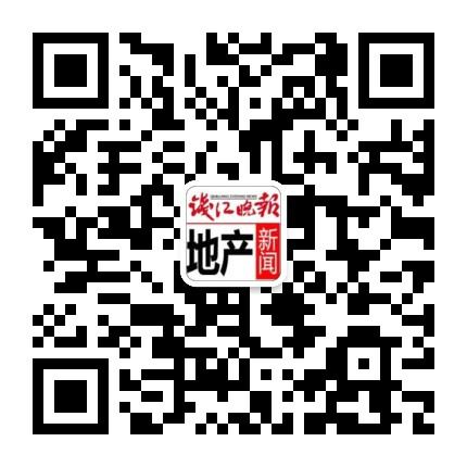 钱报杭州房产