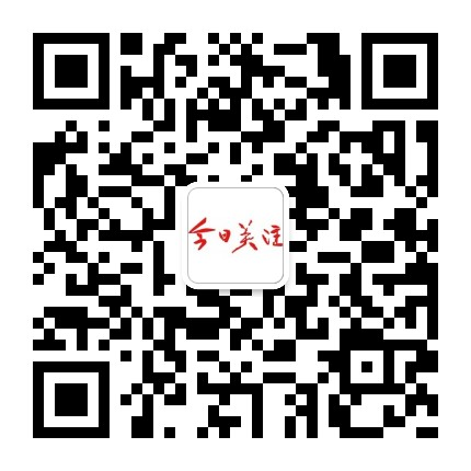 广东广播电视台今日关注栏目