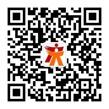 重庆市旅游发展委员会