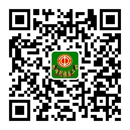 赤峰阿旗总工会