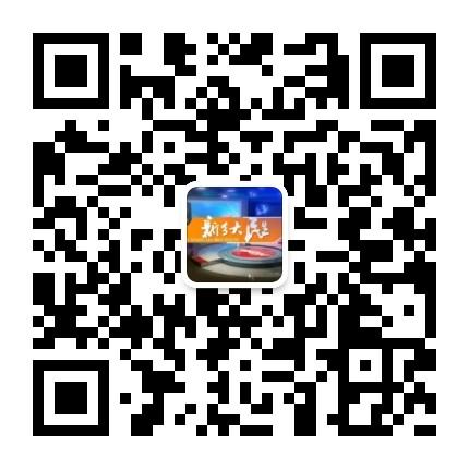 XXTV新乡大民生