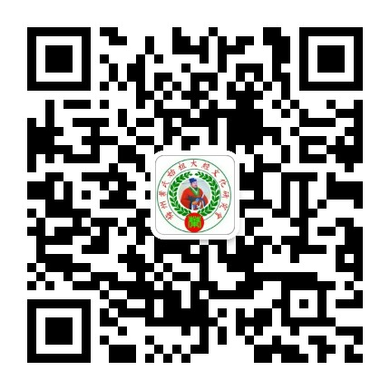 梅州叶氏始祖大经文化研究会