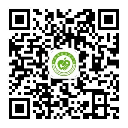 中国果品流通协会