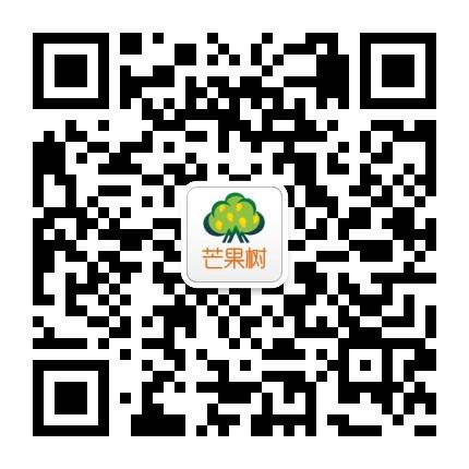 元江芒果树社区