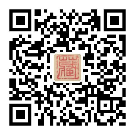 周宁县收藏家协会