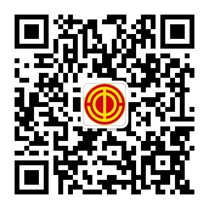 安吉县总工会
