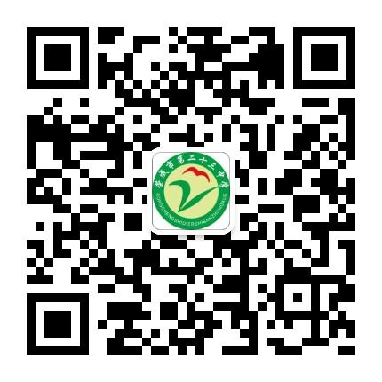 荣成市第二十三中学