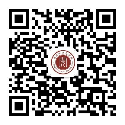 公学在禹州