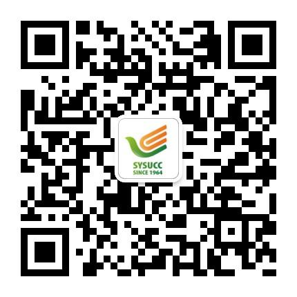 中山大学肿瘤防治中心订阅号