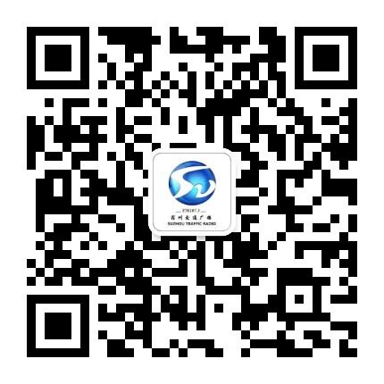 宿州交通广播