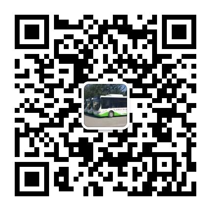 晋州新干线