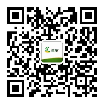 中石化易捷-茂名