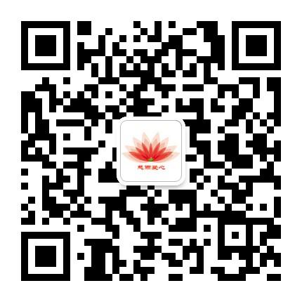 内蒙古慈雨爱心协会
