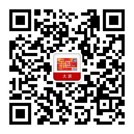 招商银行信用卡太原