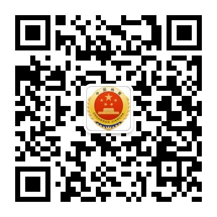 广水市人民检察院