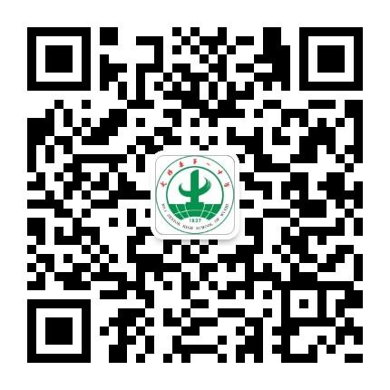 武陟县第一中学