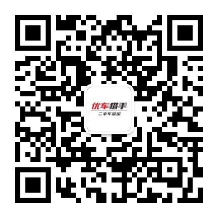 二手车评估师汪涛