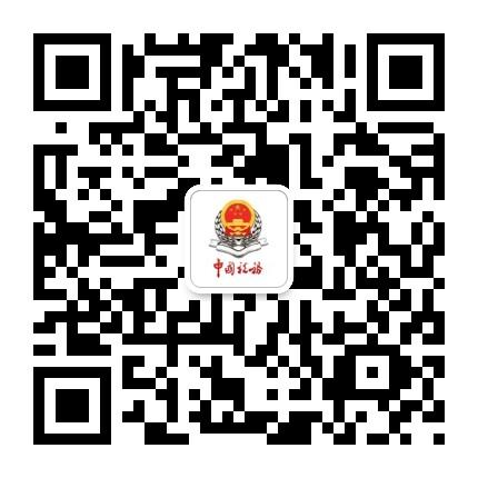 深圳福田国税