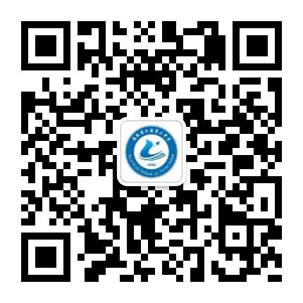 安徽省六安第二中学