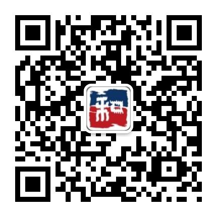 和田零距离维吾尔语平台