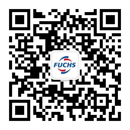 福斯润滑油(中国)有限公司