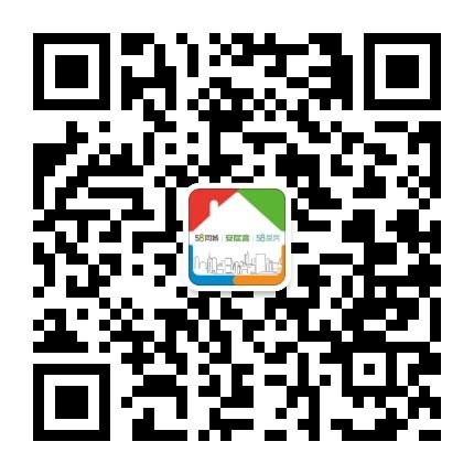 58安居客in哈尔滨