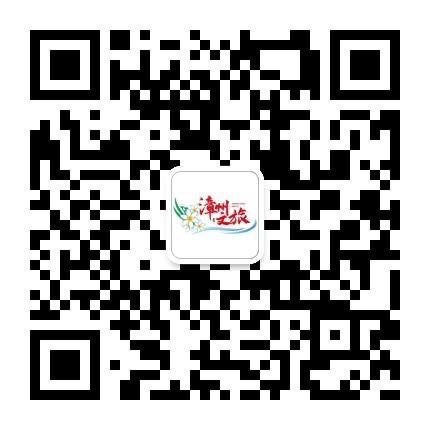 漳州市旅游发展委员会