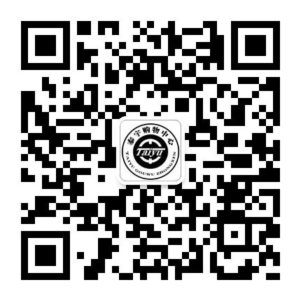 蔚县泰宇购物中心